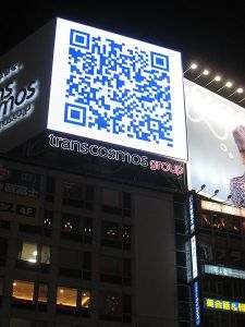 A QR code billboard in Japan. Scan and read all about it with your web-enabled mobile device.
